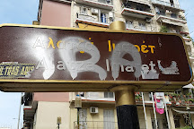 Alatza Imaret, Thessaloniki, Greece