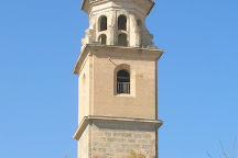 Parroquia De La Purisima Concepcion, Caravaca de la Cruz, Spain