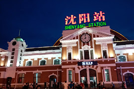 Станция метро  Shenyang