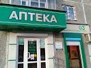 аптека 03, Ленинградский проспект, дом 104 на фото Нижнего Тагила