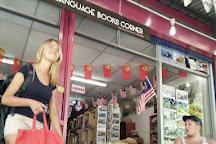 Your Language Books Corner, Langkawi, Malaysia