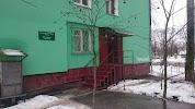 Нотариус, улица Труфанова на фото Ярославля