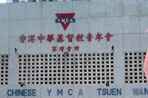 Luk Yeung Galleria, Hong Kong, China