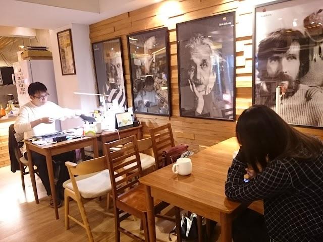 Apple Museum Cafe