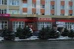 Магнит, улица Тухачевского, дом 20/2 на фото Ставрополя