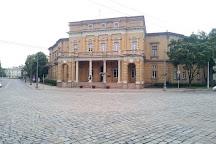 Lietuvos mokslu akademijos Vrublevskiu biblioteka, Vilnius, Lithuania