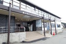 Fujimi Panorama Resort, Fujimi-machi, Japan