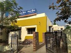 Dena Bank amravati