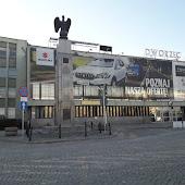 Железнодорожная станция  Kielce