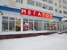 Мегатоп на фото Жлобина