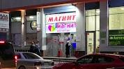 Магнит, улица Тараса Шевченко, дом 20 на фото Саратова