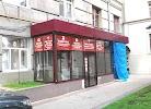 Фото на Кутузовском, Поклонная улица, дом 8, корпус 2А на фото Москвы