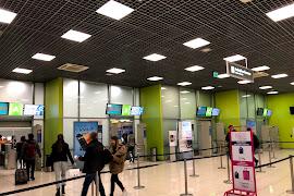 Аэропорт  Kyiv Zhuliany IEV