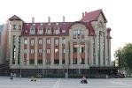 УФК по Ханты-Мансийскому автономному округу - Югре на фото Ханты-Мансийска