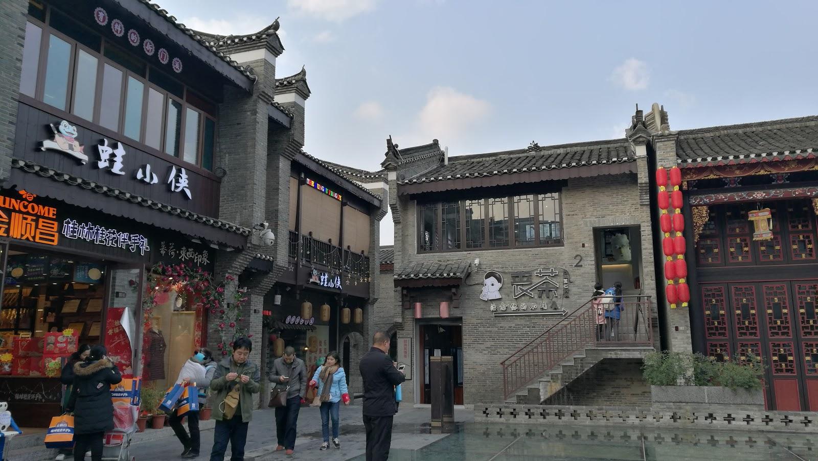 Guilin Art Museum