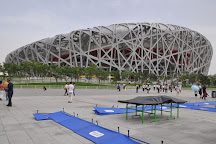 Niaochao National Stadium, Beijing, China