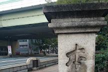 Hommachibashi Bridge, Chuo, Japan