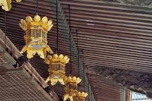 Miedo Temple, Koya-cho, Japan