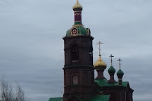 Alexander Nevsky Church, Chelyabinsk, Russia