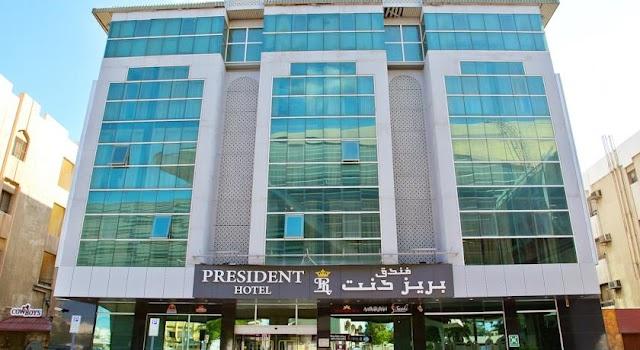 PRESIDENTS HOTEL DUBAI UAE