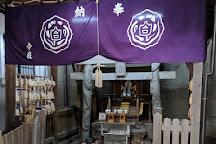 Hakuryu Shrine, Nagoya, Japan