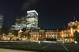 Автобусная станция   Tokyo Sta. Yaesu Exit