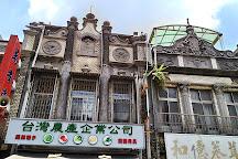 Dihua Street, Datong, Taiwan