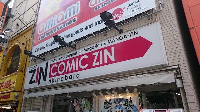 Comic ZIN Akihabara