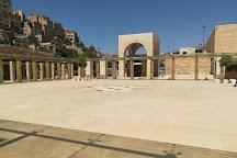The Jordan Museum, Amman, Jordan