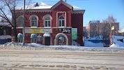 Наше Танго, улица Розы Люксембург на фото Томска