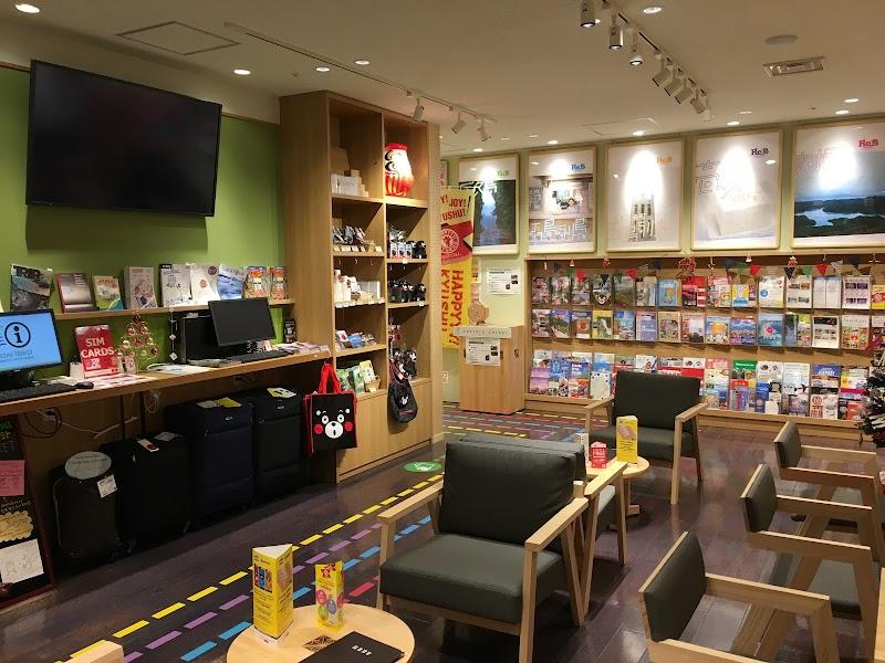 Kyushu Tourist Information Center Fukuoka (QTIC)