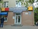 Российский Капитал, улица Калинина на фото Магнитогорска