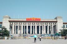 Tiananmen Square (Tiananmen Guangchang), Beijing, China
