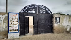 Urdu Chowk Bus Stop karachi