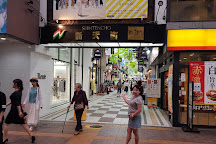 Tenjin Underground Shopping Center, Tenjin, Japan