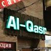 кафе Al-Qasr