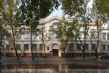 Kharkov Art Museum, Kharkiv, Ukraine
