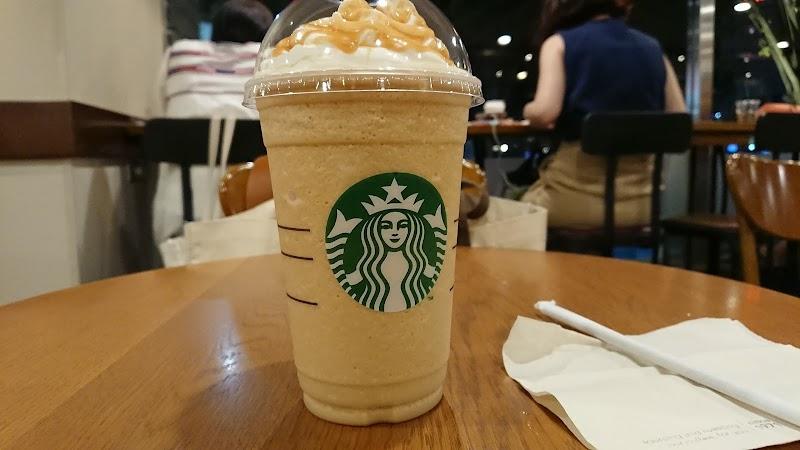 スターバックスコーヒー 甲府山交百貨店