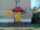 """Магазин """"Рыба"""", улица Гагарина на фото Рыбинска"""