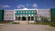 Школа № 17