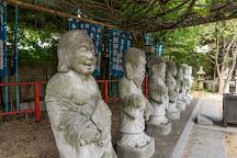 Watatsumi Shrine, Kobe, Japan