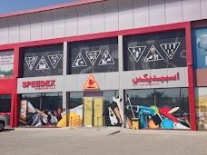 Speedex - Inspiring Ideas , Projects & Homes - DIP dubai UAE