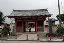 Yuki Shrine, Tsu, Japan