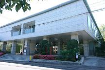 Kyoto Museum for World Peace, Ritsumeikan University, Kita, Japan