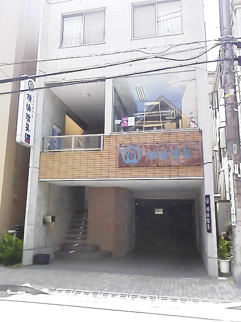 (有)横浜防具