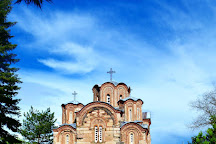 Church St. George, Staro Nagorichane, Republic of North Macedonia