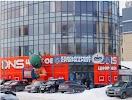 DNS, Партизанская улица на фото Барнаула