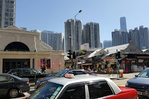 Yau Ma Tei Theatre, Hong Kong, China