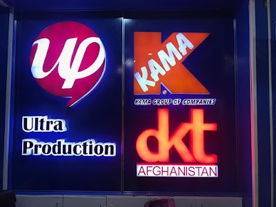 dkt international Afghanistan