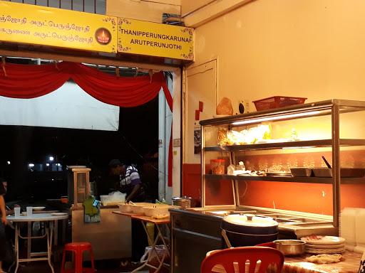 Puspamalar vegetarian food corner